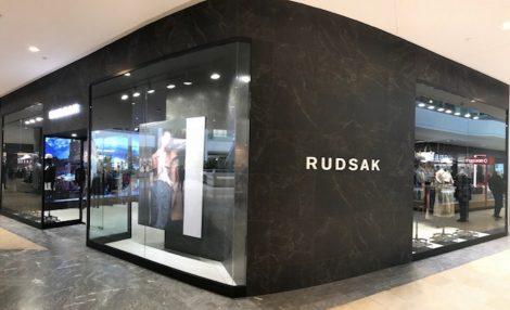 Rudsak Galeries de la Capitale, QC